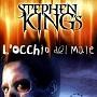 http://annessieconnessi.net/locchio-del-male-s-king/